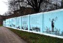 Dziedzictwo kulturowe dawnych terenów Stoczni Gdańskiej – debata